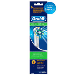 Насадка Oral-B CrossAction (80270321)